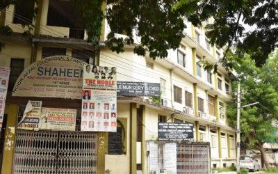 Shaheen Noble PU College – Kalaburagi