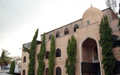 Shaheen Talent School, Bidar